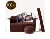 K6+Kindersofa Ausklappbar Schlafsofa Couch Sofa Minicouch 3 in 1 Baby Set + Kindersessel und Sitzkissen + Matratze
