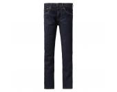 Jeans 510 Skinny fit Gr. 152 Jungen Kinder